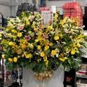 Congratulatory Floral Stand