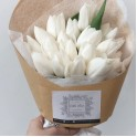 Elegant Tulip Arrangement
